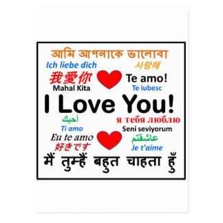 Te amo - diversas idiomas - heart.png postales
