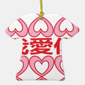Te amo en chino adorno navideño de cerámica en forma de playera