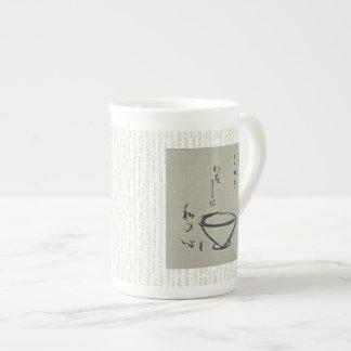 Tea Ceremony Cup - white