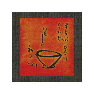 Tea Ceremony Sumi-e - Wrapped Canvas Stretched Canvas Prints