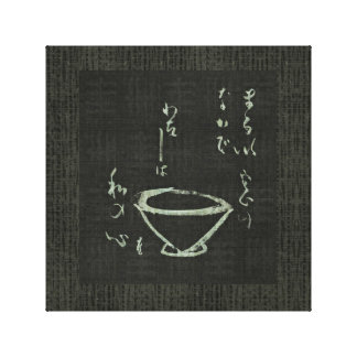 Tea Ceremony Sumi-e - Wrapped Canvas Gallery Wrapped Canvas