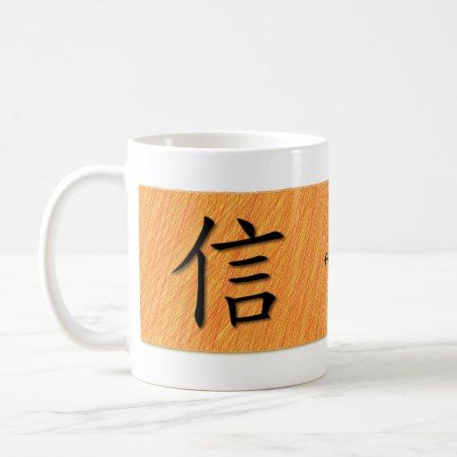 Tea & Coffee Mug Chinese Faith Symbol On Sun