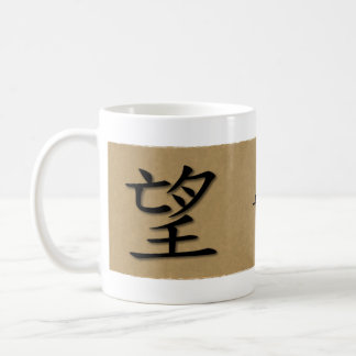 Tea & Coffee Mug Chinese Symbol For Hope On Bamboo