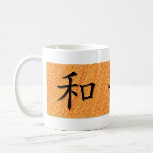 Tea & Coffee Mug Chinese Symbol For Peace On Sun