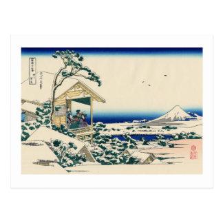 Tea House at Koishikawa Postcard