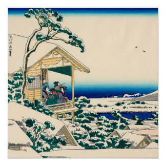 Tea house at Koishikawa Poster