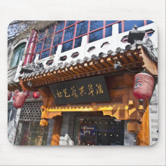 Tea House Beijing Mouse Pad