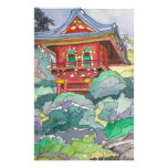 Tea House in San Francisco Watercolor Painting Stationery