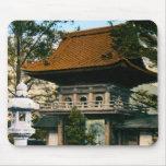 """Tea House"" Japanese Gardens Mousepads"
