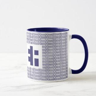 """TEA"" Mug: blue Mug"
