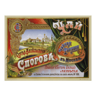 Tea ~ Sergey Sporov's Moscow Trading House 1903 Poster