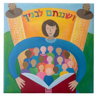 Teach Them Diligently Hebrew Trivet Ceramic Tiles