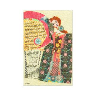 Teacher Gift, Teacher's Prayer, Hebrew Jewish Art Canvas Print