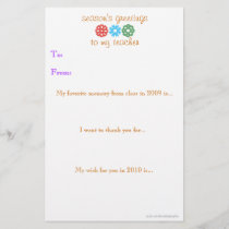 Teacher holiday thank you note