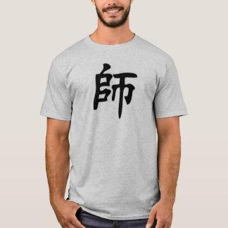 Teacher Kanji T-Shirt