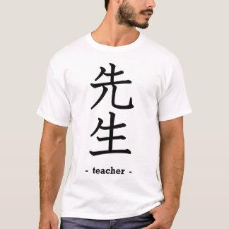 Teacher - Sensei T-Shirt