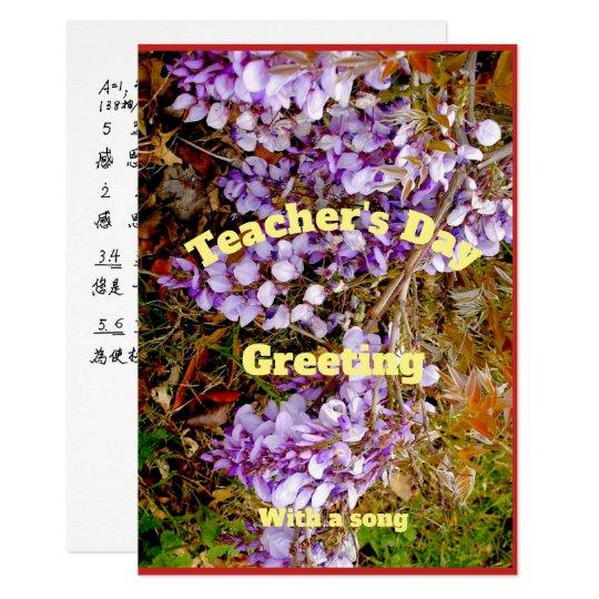 Teachers day greeting card 2 zazzle teachers day greeting card 2 m4hsunfo