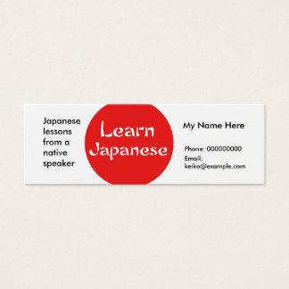 Teaching Japanese Language -- Advertising Cards