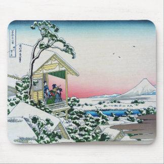 Teahouse at Koishikawa morning after a snowfall Mousepads
