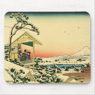Teahouse at Koishikawa Mouse Pad