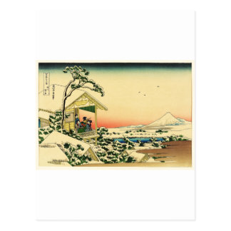 Teahouse at Koishikawa Postcard