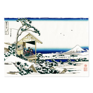 Teahouse on Koishikawa Large Business Cards (Pack Of 100)