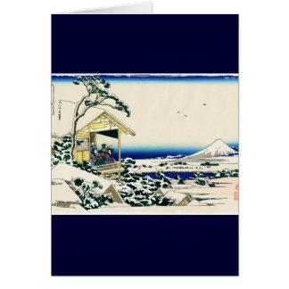 Teahouse on Koishikawa Greeting Card