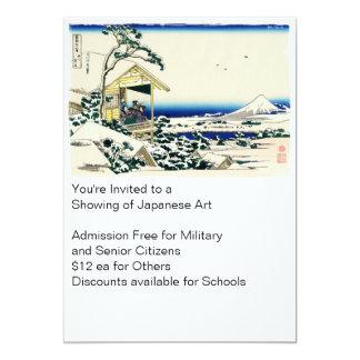 Teahouse on Koishikawa 5x7 Paper Invitation Card