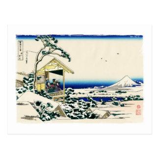 Teahouse on Koishikawa Postcard
