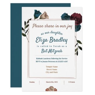 Teal & Beige Bat Mitzvah Invitations