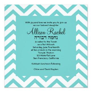 "Teal Chevron Bat Mitzvah Invitation 5.25"" Square Invitation Card"