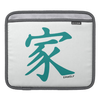 Teal Green Chinese Character for Family iPad Sleeves