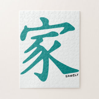 Teal Green Chinese Character for Family Puzzles