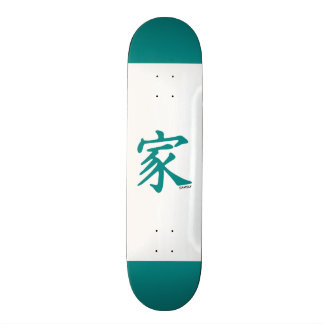 Teal Green Chinese Character for Family Skate Deck