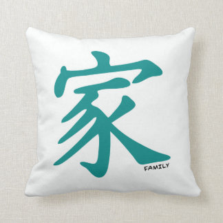 Teal Green Chinese Character for Family Throw Pillow