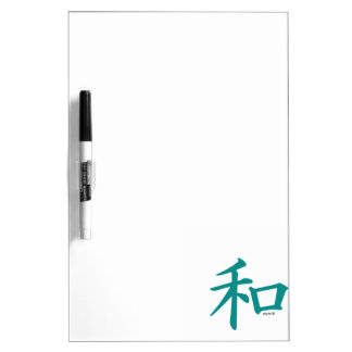 Teal Green Chinese symbol for Peace Dry-Erase Boards
