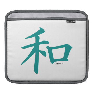 Teal Green Chinese symbol for Peace Sleeve For iPads