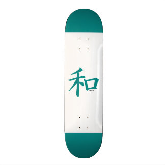 Teal Green Chinese symbol for Peace Skate Board Deck
