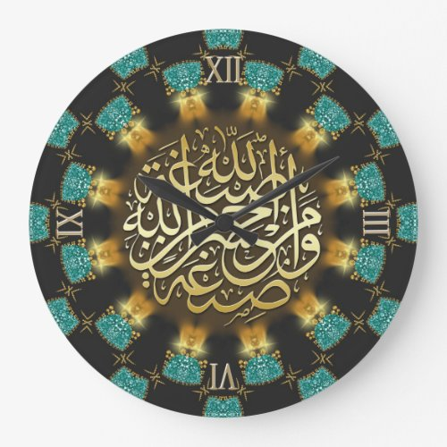 Teal Love Blessings Arabic Calligraphy Wall Clock