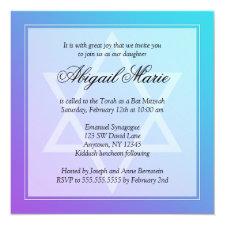 Teal Purple Star of David Bat Mitzvah Square Invitation