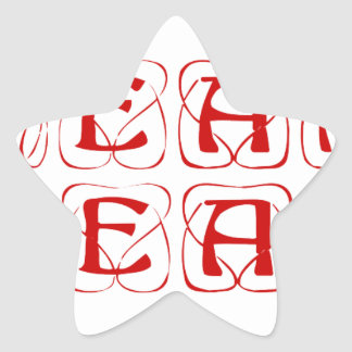 team-dean-kon-burg.png star sticker