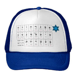 Team Hebrew Trucker Hats