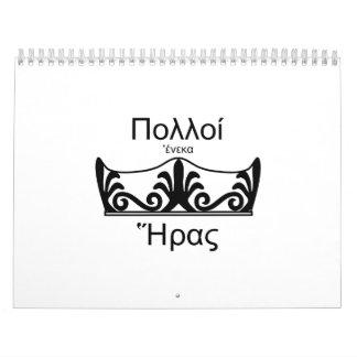 Team Hera-Ancient Greek Calendar