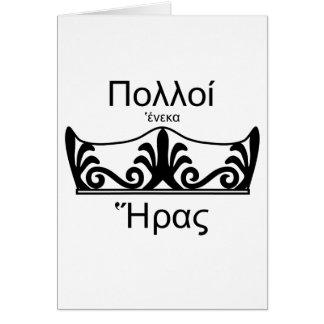 Team Hera-Ancient Greek Card