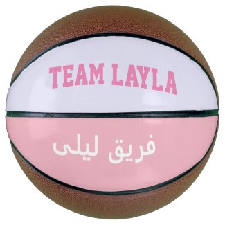 Team Laila -  Arabic & English text Basketball
