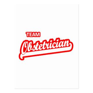 Team Obstetrician Postcard