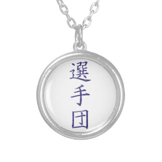 Team/Squad Silver Plated Necklace