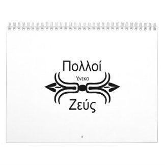 Team Zeus-Ancient Greek Calendar