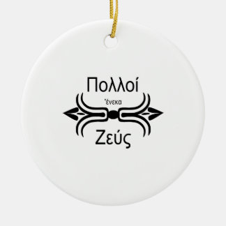 Team Zeus-Ancient Greek Double-Sided Ceramic Round Christmas Ornament