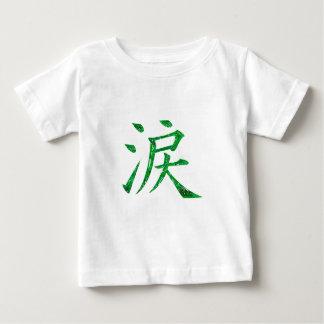 Tear-sympathy Baby T-Shirt
